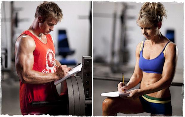 Подробный тренировочный дневник