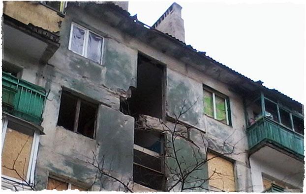 Мой дом после попадания снаряда