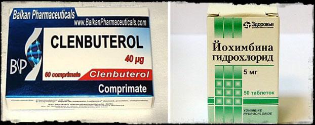 Кленбутерол и йохимбина гидрохлорид