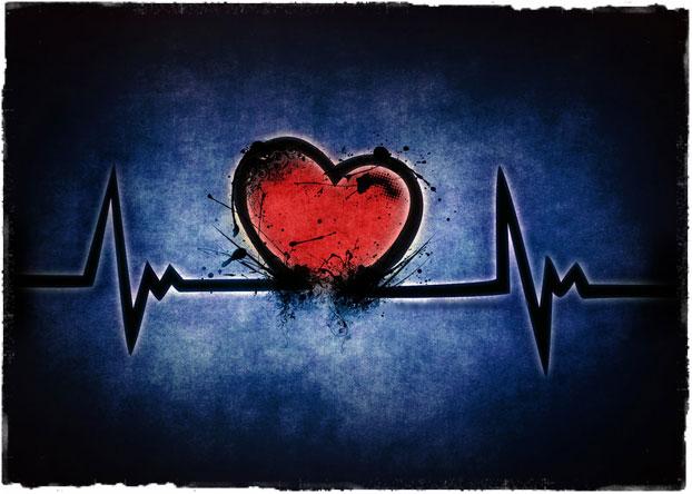 Сердце нужно беречь