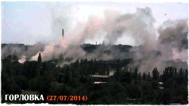 Горловка после обстрела 27 июля 2014 года