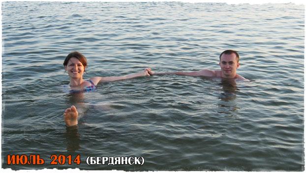 Мы с Танюхой на море вечерком