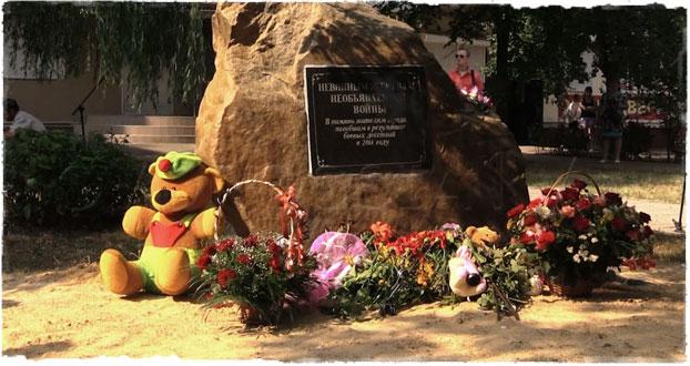 Памятник жертвам обстрела в Горловке