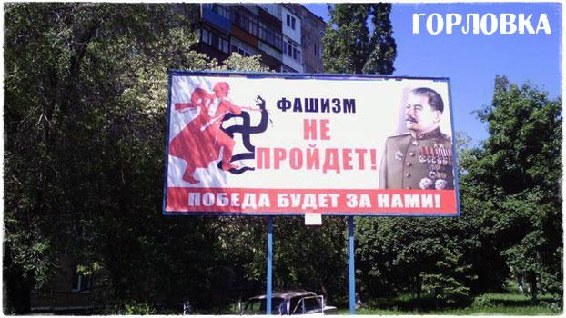 Плакат со Сталиным