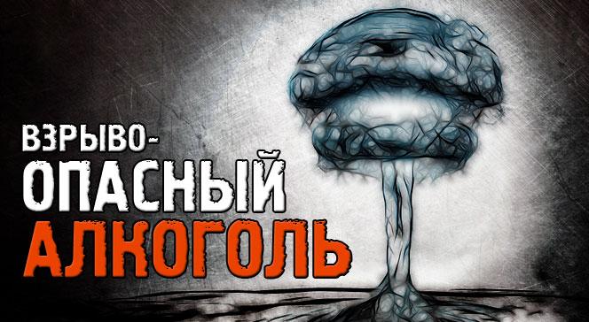 Взрыв газа в Краснодаре
