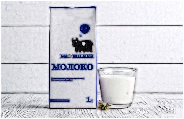 Пачка ультрапастеризованного молока