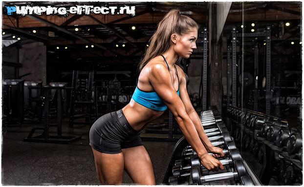 Лучшая женская тренировка