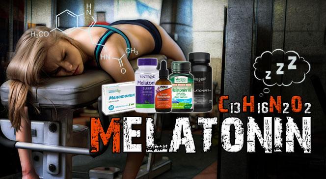 Мелатонин инструкция по применению гормона сна