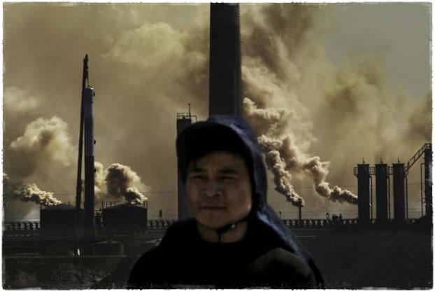 Заводы Китая