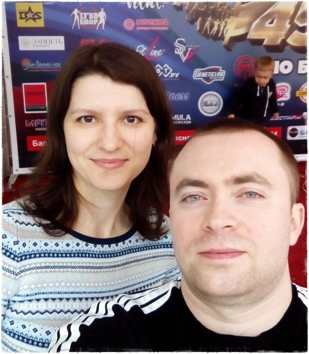 С женой на кубке России Самсон-45
