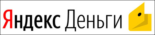 Яндекс Деньги кнопка